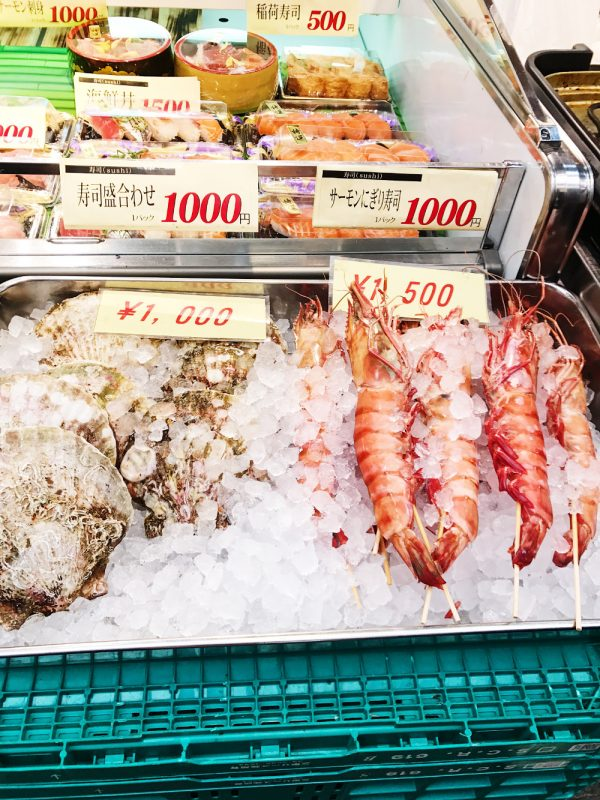 fresh seafood kuromon osaka