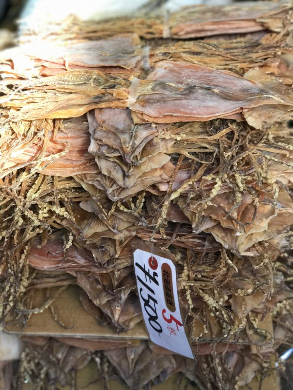 dried fish tsukiji