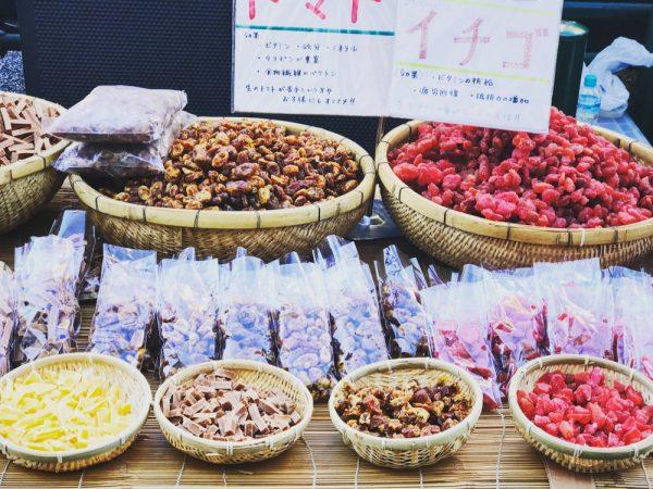 dried fruit tsukiji