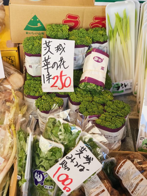 japanese greens tsukiji