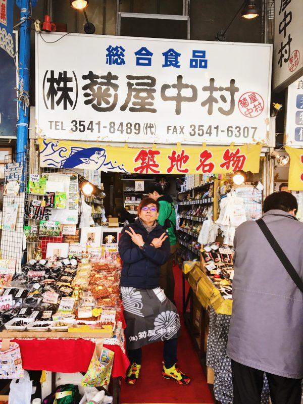 tsukiji market vendor